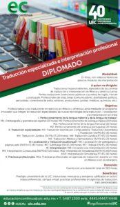 diplomado-en-traduccion-especializada-e-interpretacion-profesional-en-linea-594x1024